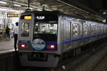 2009年7月31日、所沢、「レンゲショウマ」HM付きの6102Fの2677レ。
