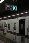 2009年8月2日、池袋駅3番ホーム、ホーム中央の4連併結位置に編成毎の行き先を掲示。