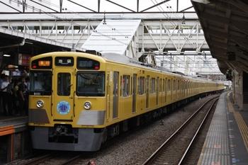 2009年8月7日、所沢、9101Fの2104レ。
