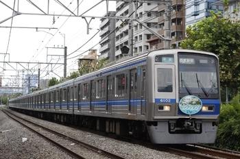 2009年8月11日、高田馬場~下落合、6102Fの4624レ。