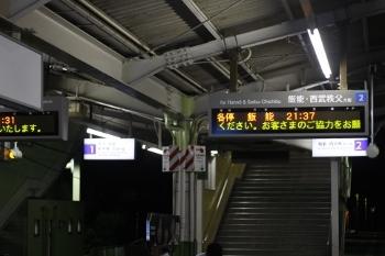 090815motokazi3