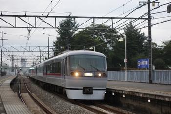 2009年8月14日 5時22分頃、稲荷山公園、通過する10107Fの下り回送列車。