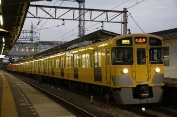 2009年8月24日、西所沢、2059Fの4863レ。