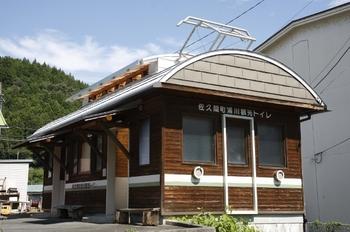 2009年8月23日、浦川駅前の電車型の公衆トイレ。