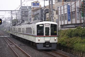 2009年8月30日 16時3分頃、東久留米、4013Fの上り団体臨時列車。