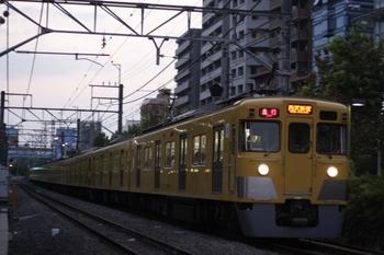 2009年9月8日、高田馬場~下落合、2812レの2417F+2095F。