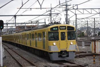 2009年9月9日、所沢、2457F+2059Fの4806レ。