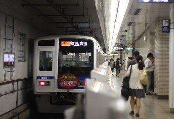 2009年9月8日 8時35分頃、池袋(副都心線)、曼珠沙華HMの西武 6116の通勤急行 和光市ゆき。
