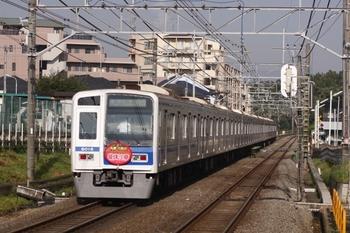 2009年9月13日、秋津、6701レの6116F。
