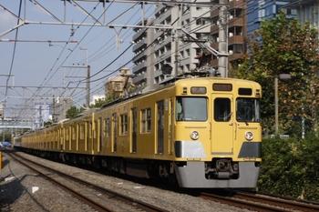 2009年9月16日 7時58分、高田馬場~下落合、2401F+2007Fの2612レ(?)。