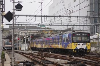 2009年9月21日 16時37分頃、飯能、到着する3011Fの高麗発・各停 飯能ゆき臨時列車。