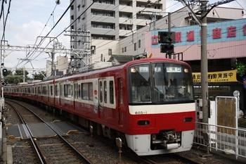 2009年9月23日、京成立石、京急605Fの普通 三崎口ゆき(1416H)。