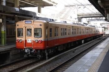 2009年9月2日、京成津田沼、発車を待つ赤電塗装の3324F。