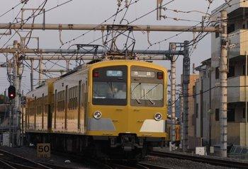 2009年9月26日、飯能、287F+1301Fの3108レ。