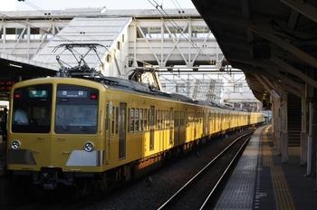 2009年9月25日、所沢、275F+1303Fの4204レ。