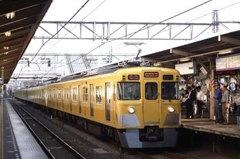 2009年9月25日、所沢、2407F+2057Fの2606レ。