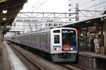 2009年9月28日、所沢、曼珠沙華HM付きの6116Fの6704レ。
