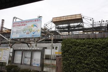 2009年10月3日、石神井公園駅、南口駅前広場から。