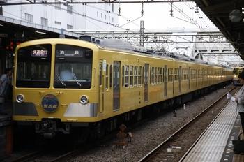 2009年10月4日 16時6分頃、所沢、1243F+1241Fの臨時 快速急行列車。