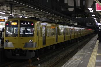 2009年10月19日、所沢、1309F+285Fの2677レ。