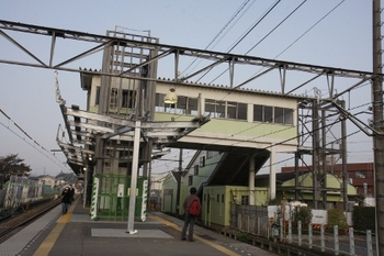 2009年10月31日、元加治、ホーム池袋方から跨線橋を見る。