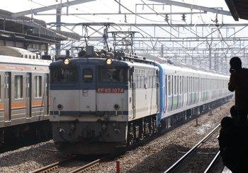 2009年11月1日、府中本町、EF65-1074+西武38106Fの甲種鉄道車両輸送列車(9861レ)。