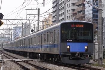 2009年11月8日、高田馬場~下落合、20103Fの2646レ。