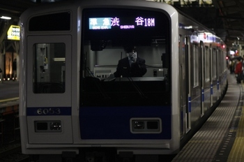 2009年11月10日 17時35分頃、所沢、車両トラブルで運休となった4776レの6153F。