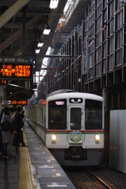 2009年11月14日、所沢、クハ4011ほかの1005レ。