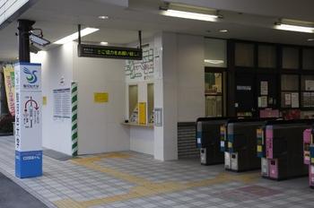 2009年11月22日朝、元加治、改札口。