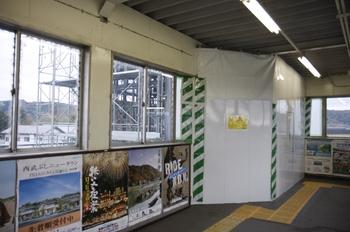 2009年11月22日、元加治、跨線橋の内部。駅舎側からホーム側を撮影。