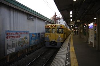 2009年11月23日、石神井公園、5659レで到着した2005F。