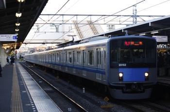 2009年12月4日 7時5分頃、所沢、到着する20152Fの急行 田無ゆき。