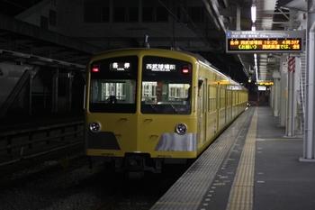 2009年12月17日、西所沢、1243Fの6205レ。