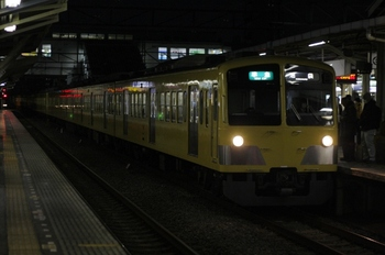2009年12月17日、所沢、1239F+1241F+287Fの4204レ。