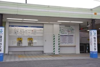 2009年12月19日、元加治、新しい切符売場。
