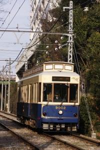 2009年12月27日、鬼子母神前~学習院下、早稲田ゆきの9002。