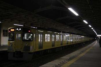 091230higayama