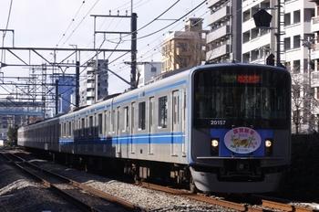 2010年1月1日、高田馬場~下落合、20157Fの3308レ。