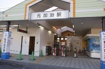 2010年1月9日、元加治、外から見た改札口。