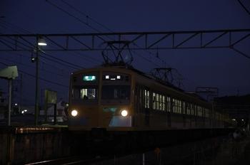 100116motokazi