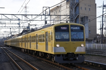 2010年2月6日、武蔵藤沢、1301Fの1001レ。