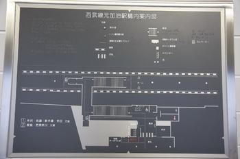 2010年2月20日、元加治、切符売場横の点字の案内板。