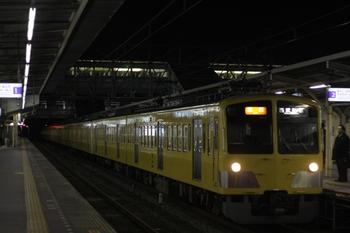 2010年2月22日、所沢、295F+1251F+1253Fの2604レ。