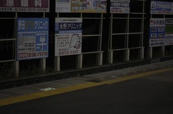 2010年2月26日、元加治、階段付近から飯能方を向いて下りホームを撮影。