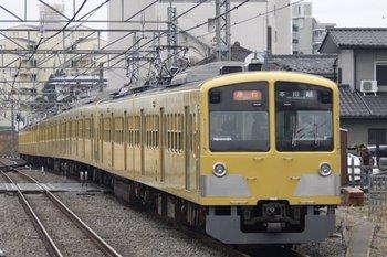 2010年3月6日、所沢、295F+1253F+295Fの2637レ。