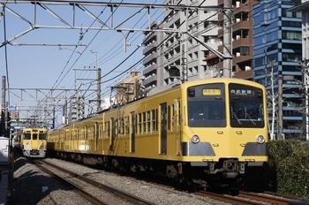 2010年3月11日、高田馬場~下落合、1251F+1253F+285Fの2754レ。