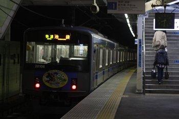 2010年3月19日、元加治、20106Fの3126レ。