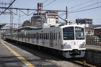 2010年3月22日、多磨、153レの1247F。