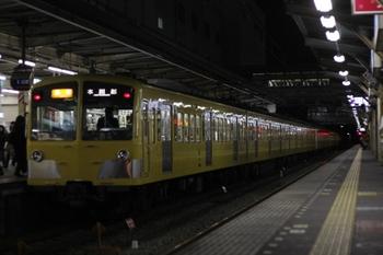 2010年3月29日、所沢、1251F+1253F+285Fの2679レ。